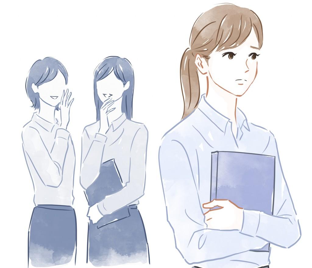 人間関係で悩む女性